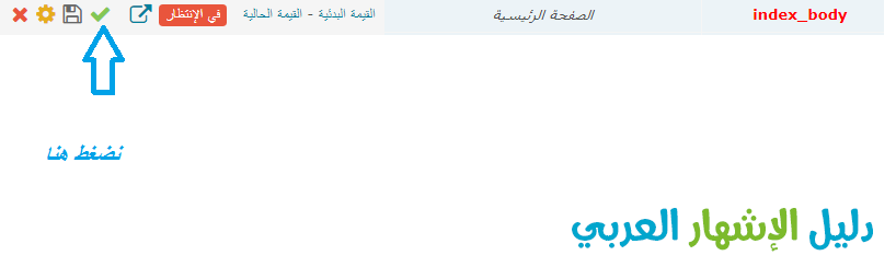 تغيير شكل إحصائيات المنتدى بطريقة مذهلة ( حصريا على منتدى دليل الإشهار العربي ) Assfel10