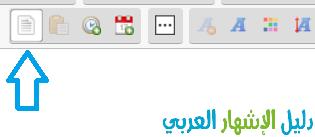 تقنية إضافة خلفية للمواضيع قبل الإرسال ( حصريا على منتدى دليل الإشهار العربي )  Mmm110