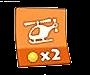 Double Rewards 8th Dec 2020 Genero10