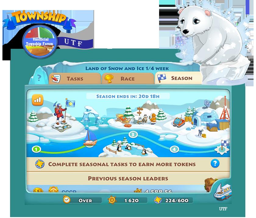 Land of Snow & Ice  24th Nov - 22nd Dec 2020 Land_o10