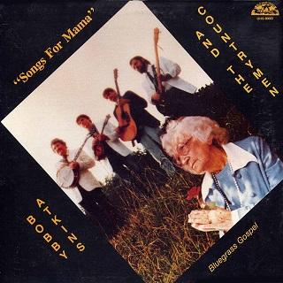 Bobby Atkins - Discography (9 Albums) Bobby_24