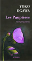 Couvertures de livres - Page 3 97827410