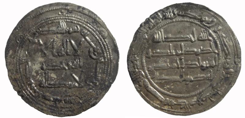 Dirham de ´abd al-Rahman I, al-Andalus, 161H Arabe10