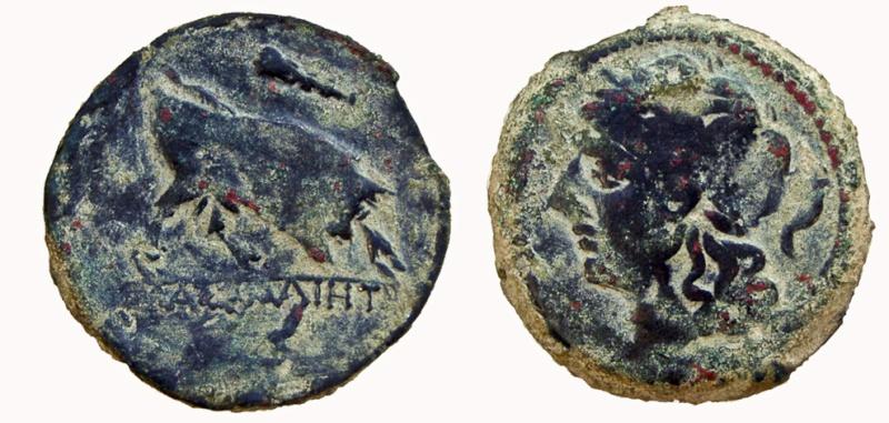 Bronce de Massalia (r: toro, Galia) Torito10