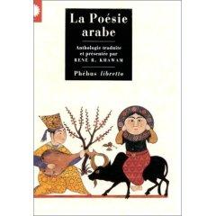 La poésie arabe 51w9a710