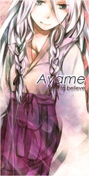 Tsubasa Ayame