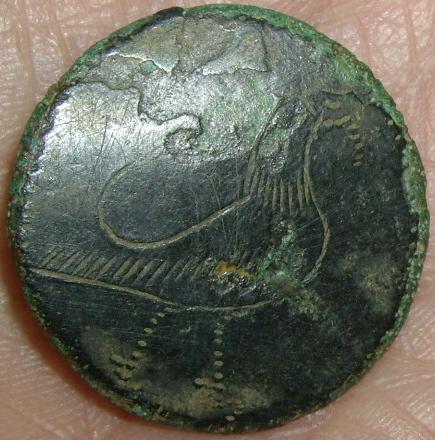 Beau bouton motif Tétras - XVIIIème Imgp7911
