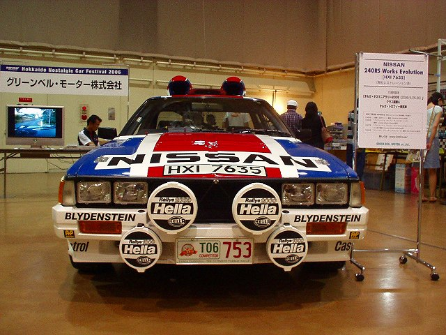 NISSAN 240RS... - Page 2 240rs210