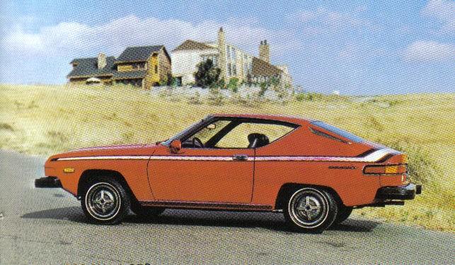 Les SILVIA [GAZELLE] Sp311 .240K .S110 .S12 - Page 2 Datsun12