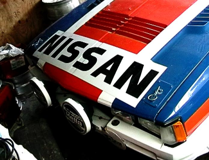 NISSAN 240RS... - Page 2 Datsun14