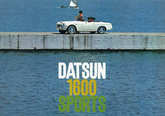 topic datsun fairlady sp311 roadster Simi8019