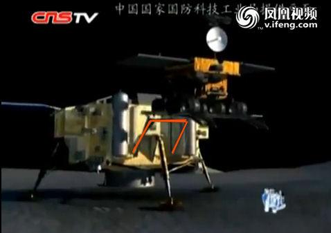 CZ-3B (Chang'e 3) - XSLC - 1.12.2013 Depose11