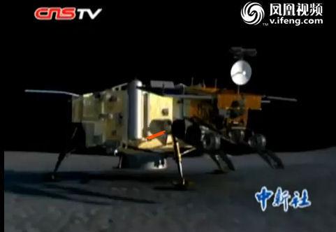 CZ-3B (Chang'e 3) - XSLC - 1.12.2013 Depose12