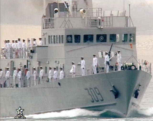 [nouvelles & photos] La Marine Royale Marocaine 309elt10