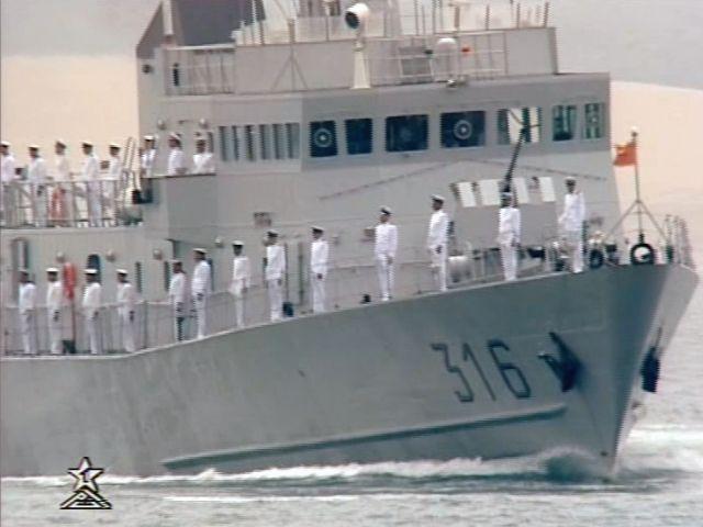 [nouvelles & photos] La Marine Royale Marocaine 316_el10
