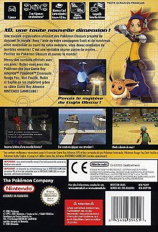 Pokemon XD : Le Souffle Des Tenebres GC Resize11