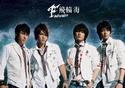 Hua Yang Shao Nian Shao Nu (Hana Kimi version taïwanaise) Feilun10