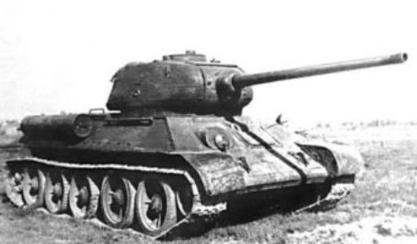 Vehiculos y Tanques capturados por los Alemanes Image011