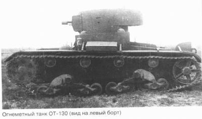 Vehiculos y Tanques capturados por los Alemanes Ot_13012
