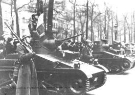 Vehiculos y Tanques capturados por los Alemanes T-1510