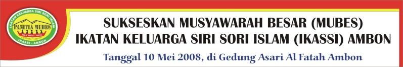Mohon Doa Restu Span410