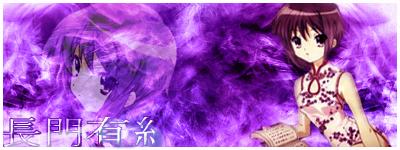 Créas de Kenta - Page 2 Yuki_n15