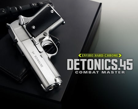Marui Detonics Enviro Hard-Chrome 01hk510