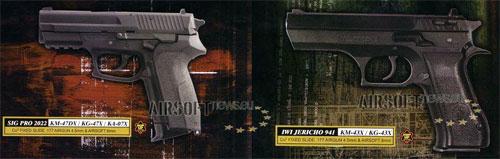 Nuevas pistolas de CO2 de KWC 9-kwc_10