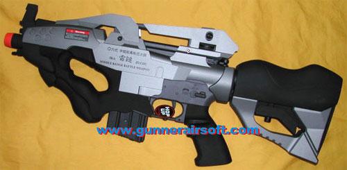 Ya disponible en Gunner la réplica Thunder Maul 9-thun10