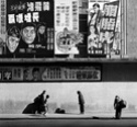 Fan Ho [photographe] A3081