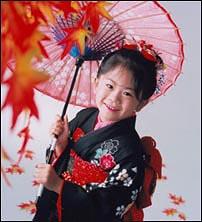 UCHI WA NIHON DE - MI CASA JAPONESA 00610