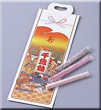 UCHI WA NIHON DE - MI CASA JAPONESA Chitos10