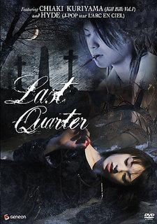 Last Quarter -Kagen no Tsuki- Lastqu10