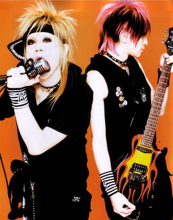 [ J-rock ] Lovely Mocochang.Com  ( LM.C ) 11845311