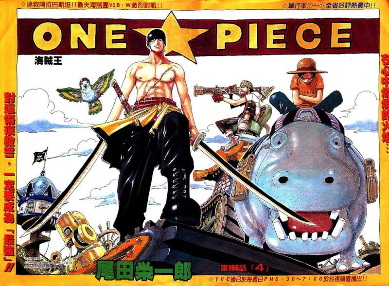 One piece [ Reliés / Shonen ] Sj-cha10