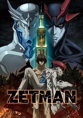 Zetman Tumblr24