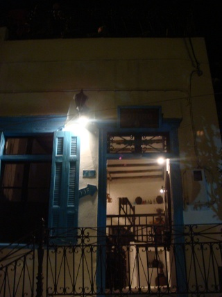 Notre Maison à Naxos  Dsc01828
