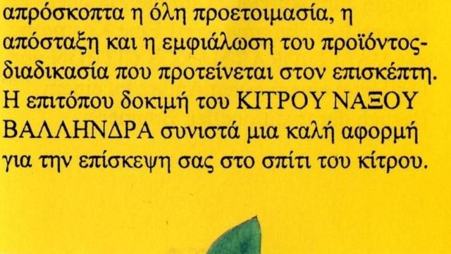 Kitron Kitron13