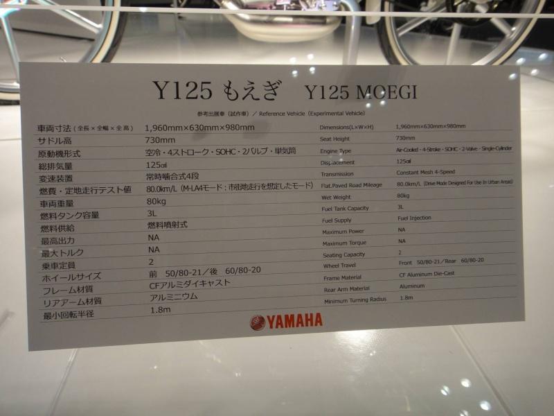 Yamaha Moegi 910