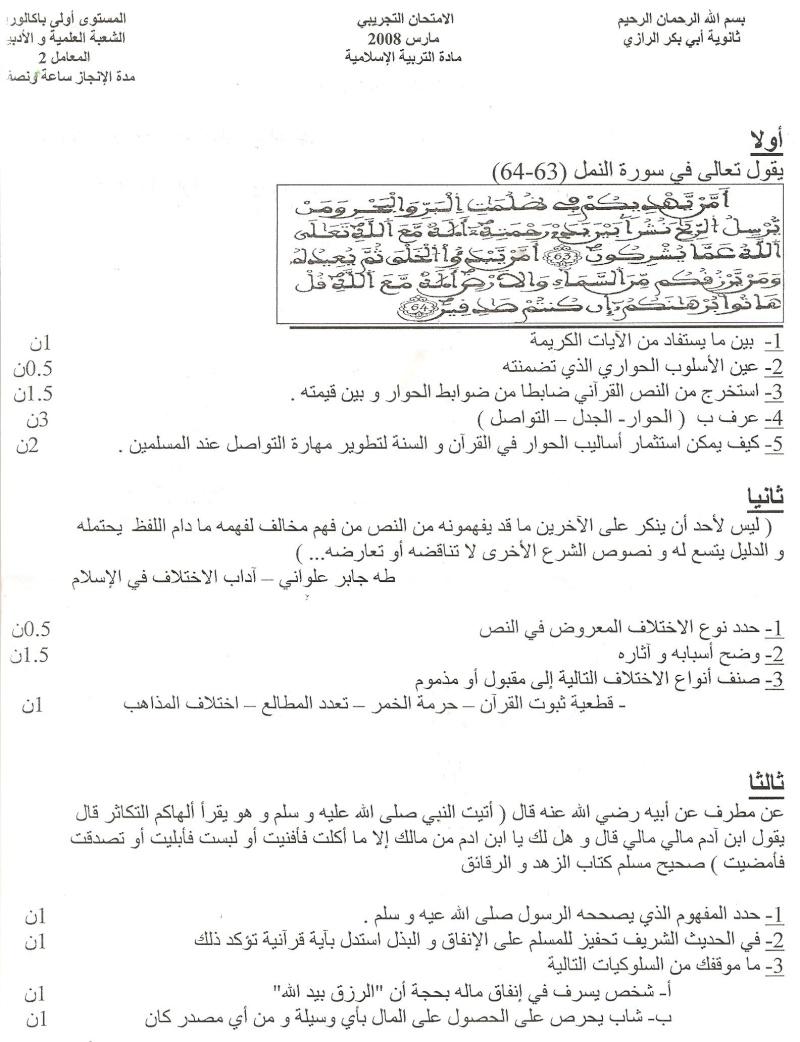 MODELES pour le NORMALISé - Page 6 Photo_11