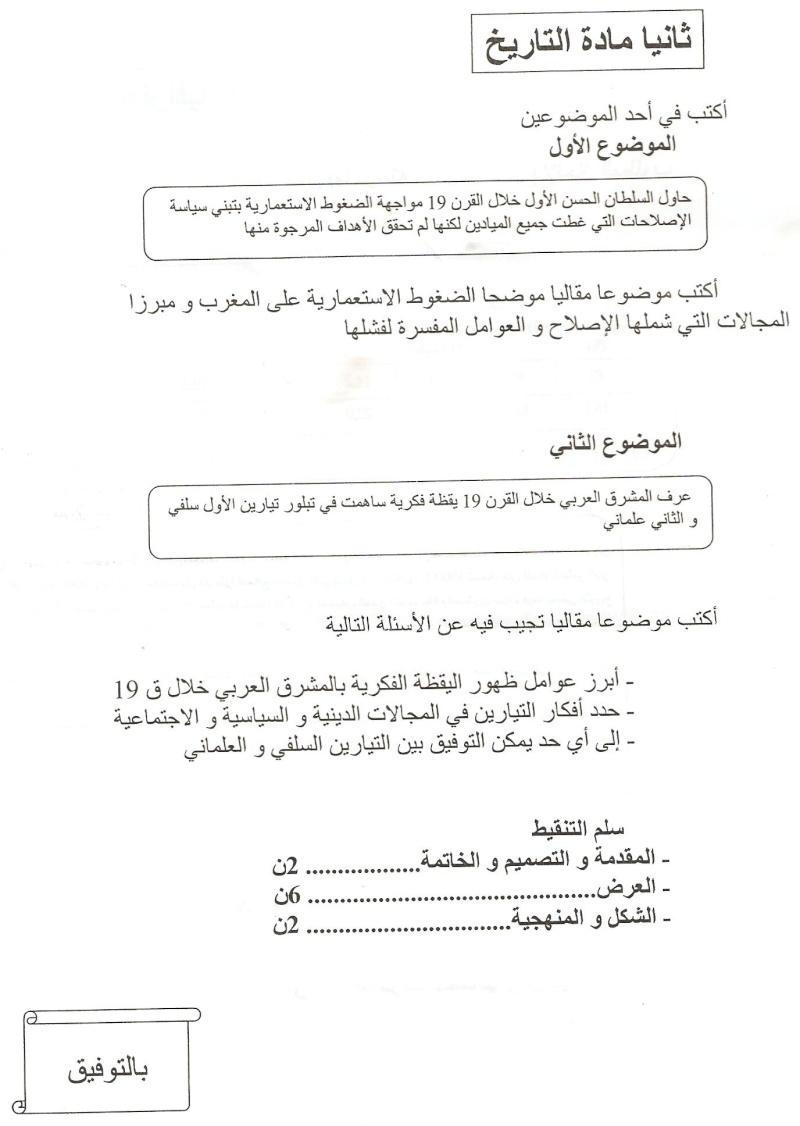 MODELES pour le NORMALISé - Page 6 Photo_17
