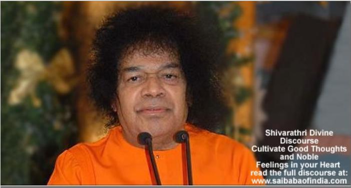 Shivarathri Divine Discourse Paont10
