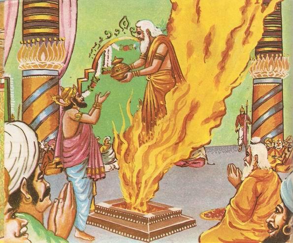 ramayana - THE RAMAYANA - Part 1 Part1p12