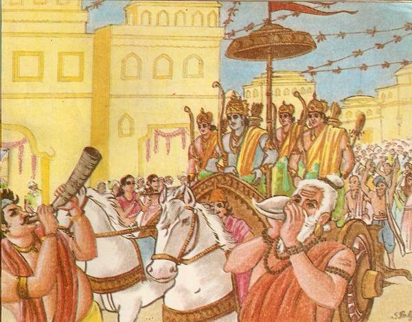ramayana - THE RAMAYANA - Part 1 Part1p34