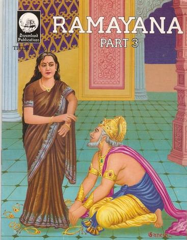 THE RAMAYANA - Part 3 Scan0011