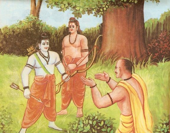 ramayana - THE RAMAYANA - Part 6 Scan0091