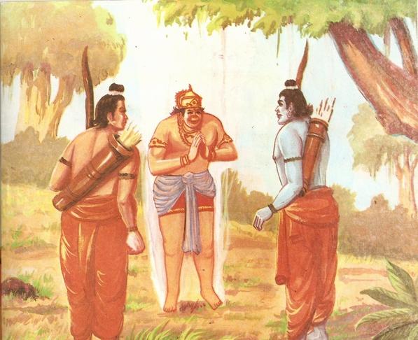 ramayana - THE RAMAYANA - Part 6 Scan0092