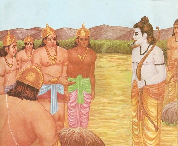 ramayana - THE RAMAYANA - Part 6 Scan0096