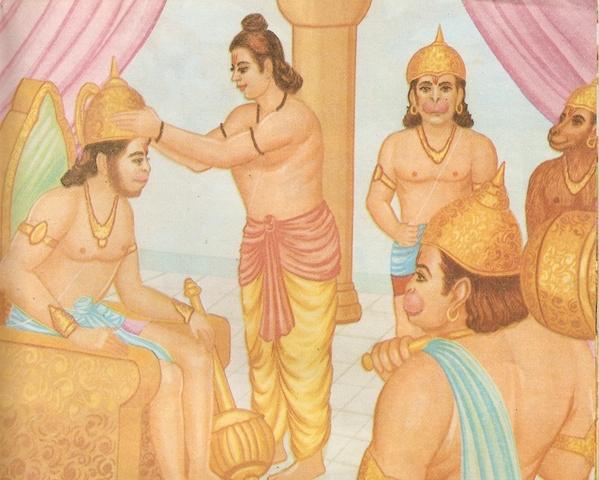 ramayana - THE RAMAYANA - Part 6 Scan0102