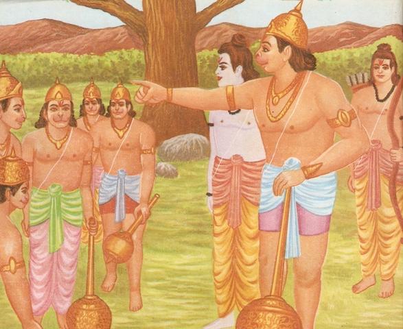 ramayana - THE RAMAYANA - Part 6 Scan0103